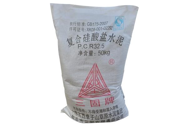 内蒙古复合硅酸盐水泥|水泥