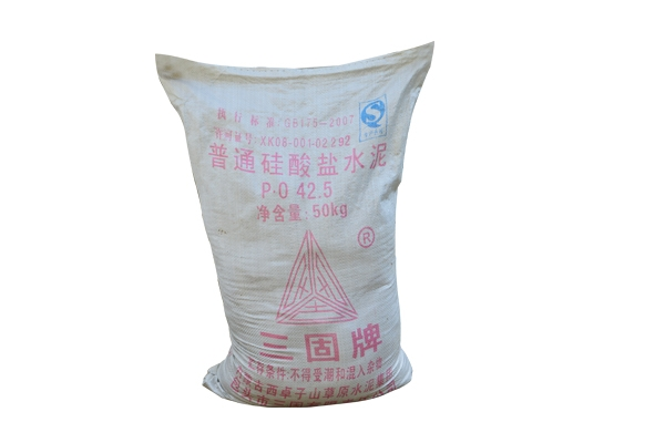 鄂尔多斯普通硅酸盐水泥|水泥