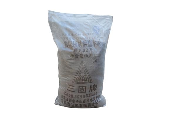 内蒙古粉煤灰硅酸盐水泥|水泥厂家